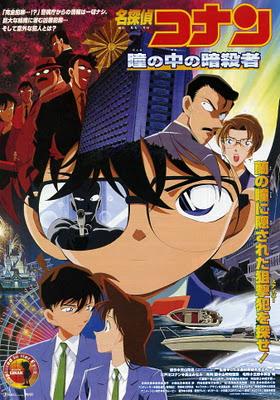 Hasil gambar untuk detective conan movie 4