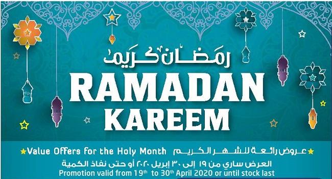 عروض لولو مصر رمضان من 21 ابريل حتى 30 ابريل 2020 الكترونيات