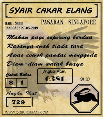 SYAIR SINGAPORE 27-05-2019