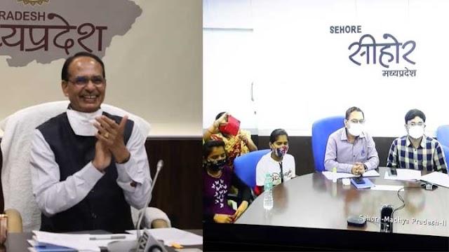 अब बेटियों को आत्म-निर्भर बनाएगी लाड़ली लक्ष्मी योजना – मुख्यमंत्री चौहान