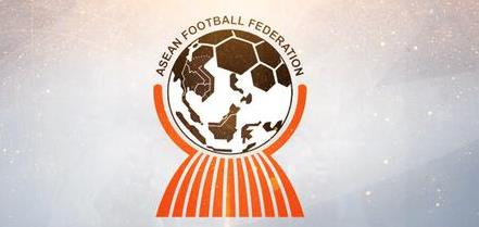 Jadwal AFF U16 2019 Live Stream
