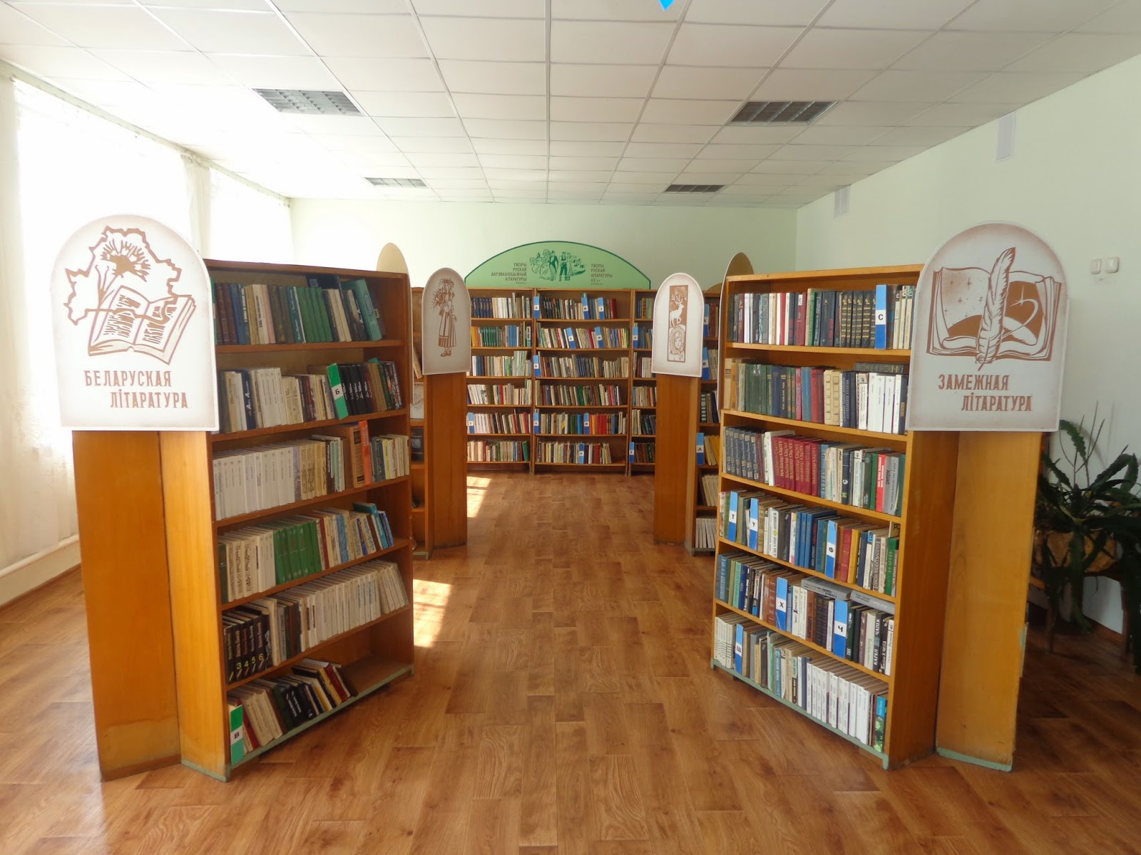 с мкук практики сельская базой библиотека знакомство