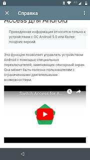 LEWATI AKUN GOOGLE Lava Benco V7 Android 9 Pie tanpa PC