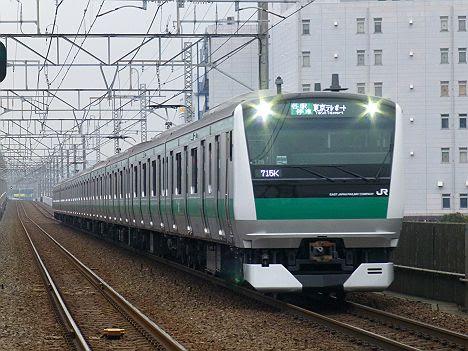 りんかい線 各駅停車 東京テレポート行き3 E233系(毎日1本運行)