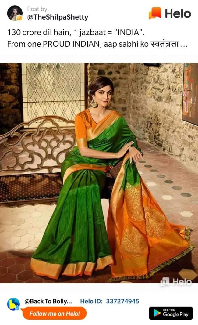 Shilpa Shetty On Helo App