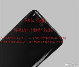 معلومات,الهاتف الجديد, Xiaomi Mi 6,مميزات,هاتف  Xiaomi Mi 6,جديد ,