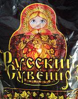 Русский сувенир матрешка