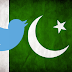 """ٹوئٹر نے پاکستان کی آزادی کے جشن پر نیا """"ایموجی"""" متعارف کرا دیا"""