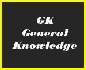 JK GK Questions