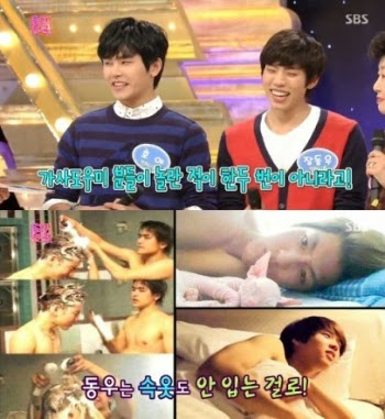 Ewwww… Ternyata Dongwoo Infinite Juga Suka Bugil di Dorm !!??