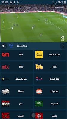 تحميل النسخة المعدلة من تطبيق elMubashir Full 6.5.1 لمشاهدة قنوات العالم و الافلام و المسلسلات اخر اصدار