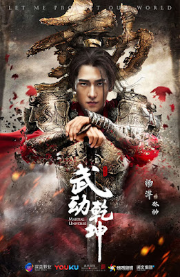 Martial Universe S02 Hindi Dubbed WEB Series 720p HDRip x264 [E20 Added]