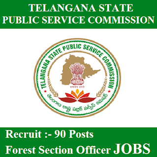 Telangana State Public Service Commission, TSPSC, Telangana, PSC, Forest Section Officer, Graduation, freejobalert, Sarkari Naukri, Latest Jobs, tspsc logo