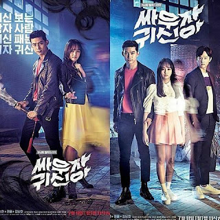 korean drama let's fight ghosts, hey ghosts, let's fight, kdrama, ghosts, action, romance, scary
