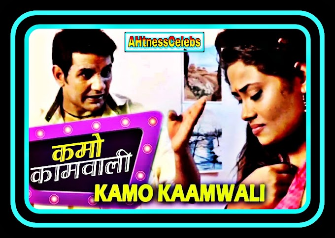 Kamo Kaamwali (2021) - BoomMovies Originals Hindi Short Film