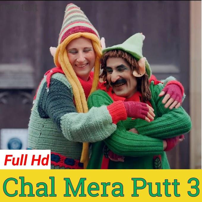 Chal Mera Putt Movie 3 Movie online filmywap