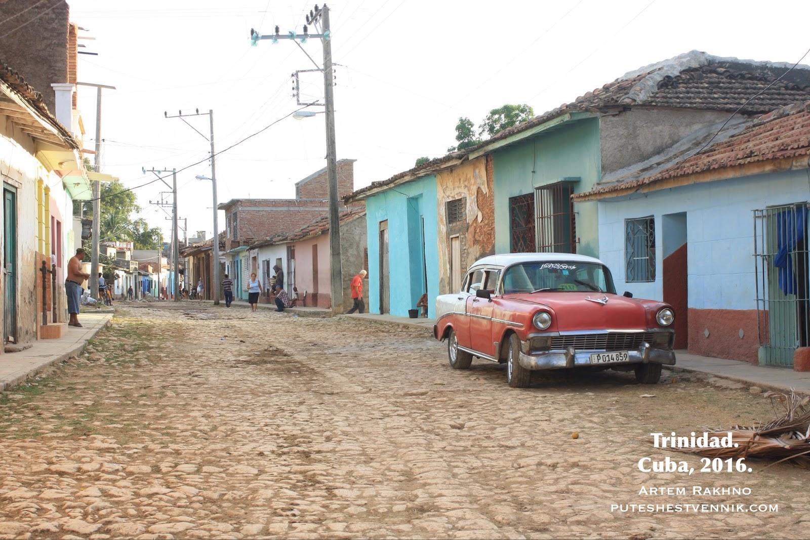 Красная машина на мостовой в Тринидаде