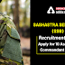 Sashastra Seema Bal (SSB) Recruitment 2020: Apply for 10 Assistant Commandant Posts