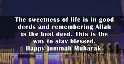 Jumma mubarak status Photo