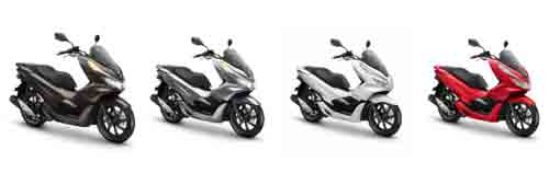 Pilihan Warna New Honda PCX 150 Magnificient Matte Brown, New Sophisticated Matte Silver ,Wonderful White dan Majestic Matte Red
