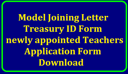Download Application Form of Model Joining Letter Treasury ID Form for newly appointed Teachers /2019/07/download-application-form-of-model-joining-letter-treasury-id-form-for-newly-appointed-teachers.html