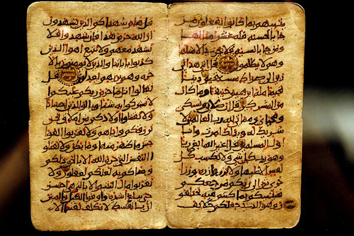 AY,din, islamiyet, Kuran,Kur-an,Kuran'ın benzeri yazıldı,The True Furqan,Gerçek Furkan,Arap dili ve edebiyatı,Kuran'dan daha iyi şiirsel dile sahip,Kur-an benzeri yazılamaz mitosu