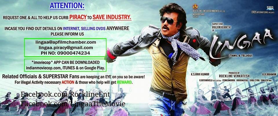 Lingaa Piracy DVDRip - Actor Surya Masss Movie First look