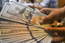 The Fastest Money Making Website
