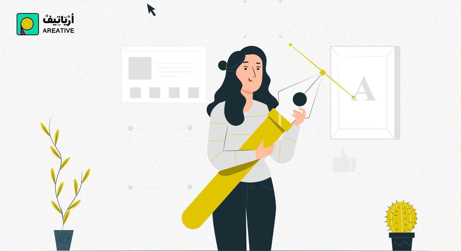 8 نصائح تساعدك لتصبح مصمم جرافيك ناجح