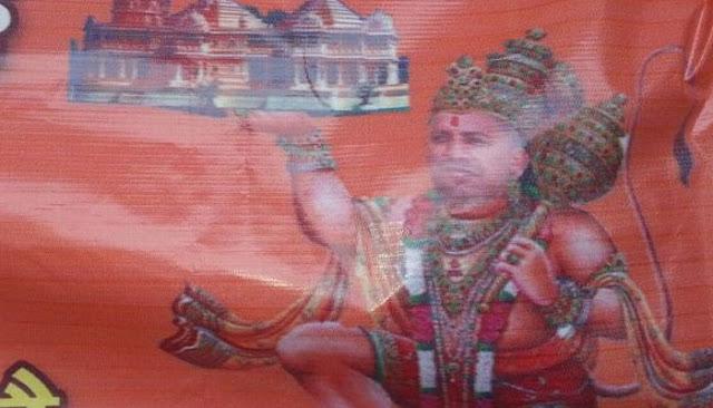 BJP के पोस्टर में हनुमान अवतार में योगी आदित्यनाथ