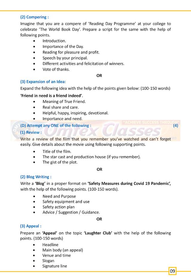 HSC Model Activity Sheet ENGLISH