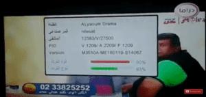 تردد قناة فوكس دراما