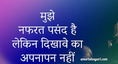 करवी सच्चाई - औरत की कहानी (Aurat Ki Kahani)
