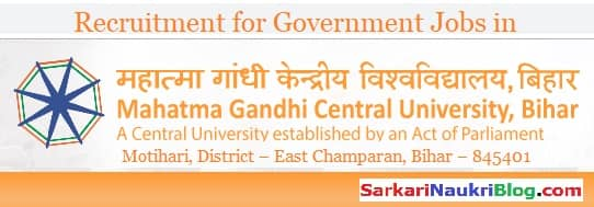 MGCU Bihar Government Jobs
