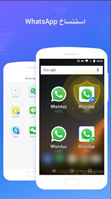 أفضل 5 تطبيقات من الضروري أن تكون في هاتفك تعرف عليها الان