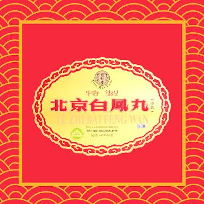 ramuan herba maharani. herba maharani, herba maharani sepang