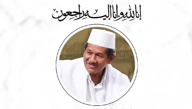 Innalillahi, KH Najib Abdul Qodir Pengasuh Ponpes Al Munawir Krapyak Meninggal Dunia