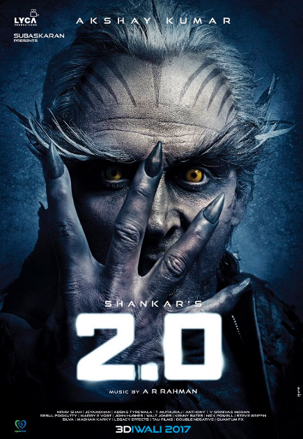 Robot 2 Movie First Look