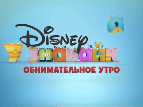 Nicktoons Russia / Disney Junior Russia / Disney XD Russia - Astra Frequency