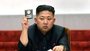 عدام وزير التعليم الكورى رميا بالرصاص لجلوسه فى وضع غير لائق بالبرلمان الكورى
