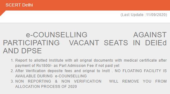 Delhi deled dpse e-counselling