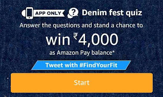 All answers of Amazon Denim Fest Quiz Contest are just updated here. In This Amazon Quiz Contest you can win Rs.4000/- as Amazon Pay balance. This Quiz contest Available on Amazon App only. This is a Lucky draw contest and total Fifty Participants will be selected as winner of Amazon Denim Fest Quiz. Amazon Denim Fest Quiz Started for the promotion of brand Flying Machine and Jack and Jones.       In This contest total five quiz are updated with four options. If you give all quiz answers correctly then you are eligible for the lucky draw. Amazon Denim Fest Quiz Contest is very simple and easy quiz contest and all questions are related with Amazon Flying Machine brand.    When You win Amazon Denim Fest Quiz contest then Amazon will contact you and you will receive Rs.4000/- on your Amazon Pay balance. This Amazon Pay balance can be use for future shopping on Amazon, mobile recharge, bill payment etc.. This balance can not be transfer in to bank account.    NOTE- There are Two brand Promotion Flying Machine and Jack and Jones, Both quiz answer updated below please check care fully.    Answers of Amazon Denim Fest Quiz Brand 1 (Flying Machine) Updated below:    Question 1 of 5.  As a part of the currently ongoing Amazon Denim Fest, what is the discount you can avail on jeans part of the event?    Answer - Minimum 40% off.    Question 2 of 5  Which of these celebrities was associated with the brand Flying Machine in the past?    Answer - Virat Kohli    Question 3 of 5  How many styles of Flying machine jeans can you find on Amazon.in?    Answer - More than 400.    Question 4 of 5  Which of these phrases is associated with the brand Flying Machine?    Answer - The New Cool.    Question 5 of 5  As a part of Denim Fest, you can currently avail a 25% discount at checkout on jeans part of the Spring Summer'18 collection.    Answer - True    Answers of Amazon Denim Fest Quiz Brand 2 (Jack and Jones)  Updated below:    Question 1 of 5  1.As a part of the currently ongoing Amazon Denim Fest, what is the discount you can avail on jeans part of this event?    Answer is – Minimum 40% off    Question 2 of 5  Which of these celebrities is currently associated with the brand Jack & Jones?    Answer is – Ranveer Singh    Question 3 of 5  How many styles of Jack & Jones jeans can you find on Amazon.in?    Answer is -More than 400    Question 4 of 5  As a part of Denim Fest, you can currently avail a 25% discount at checkout on jeans part of the Spring Summer'18 collection    Answer is -True    Question 5 of 5  Jean were originally called ____. Fill in the blanks.    Answer is -Waist overalls