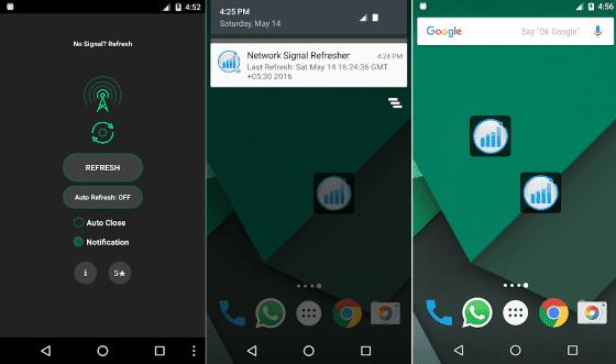 Aplikasi Penguat Jaringan Terbaik