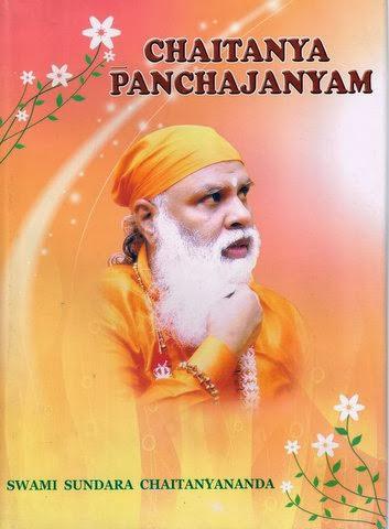 CHAITANYA PANCHAJANYAM, jagadguru, Swami Sundara chaitanyananda, Sundara chaitanya ashram, Sundara chaitanya, Sundara chaitanya Speeches, shankaracharya, jagadguru Swami Sundara chaitanya.
