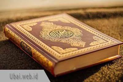 doa setelah surat al fatihah
