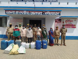 सीतापुर : हरगांव पुलिस ने 290 लीटर अवैध शराब के साथ 06अभियुक्तों को गिरफ्तार कर भेजा जेल