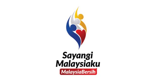 Smk Muhibbah Tema Dan Gambar Logo Hari Kebangsaan 2019 Malaysia