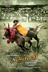 Vijay Sethupathi, Tanya Next upcoming 2017 Tamil film Karuppan Wiki, Poster, Release date, Songs list wikipedia