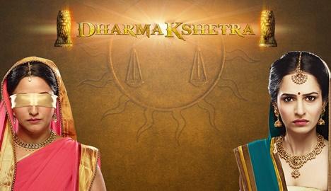 Dharmakshetra episode