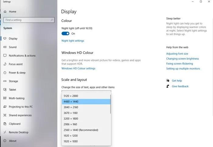 قم بإعداد إعدادات شاشة عرض Windows للألعاب متعددة الشاشات